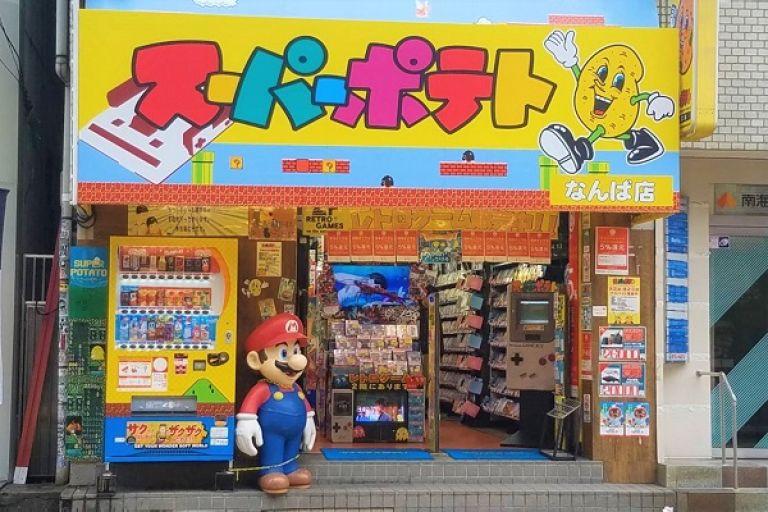 Super Potato Den Den Town Osaka Japan Travel Blog