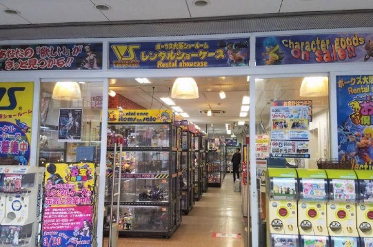 Volks Osaka Showroom Den Den Town Japan Travel Blog