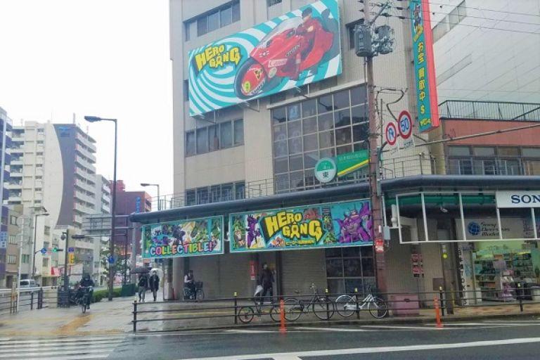 Hero Gang Lab Den Den Town Osaka Japan Travel Blog