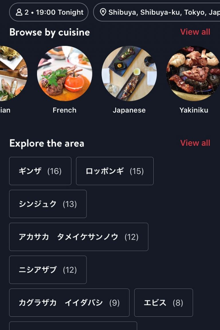 OpenTable App; Where to Eat in Japan; Best Apps for Visiting Japan; All Japan Tours; Japan Travel Blog