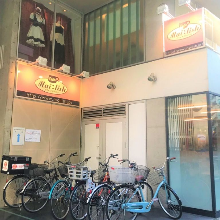Cafe Mailish Maid Cafe Akihabara Tokyo Things to Do in Akihabara Japan Travel Blog Steins Gate
