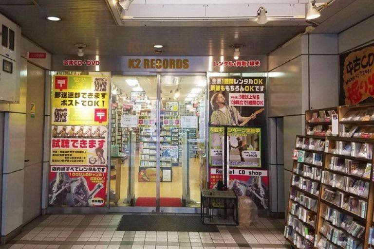 Vintage Record Shop Den Den Town Osaka Japan Travel Blog