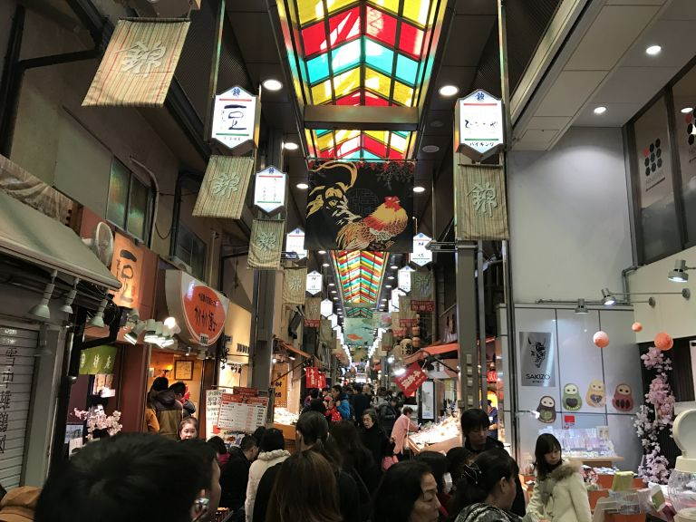 Nishiki Market; Must Eat Food in Kyoto; Kyoryori; Kyoto Cuisine; Kyoto, Japan; All Japan Tours; Kyoto; Where to Go in Kyoto in Three Days; Best Kyoto Itinerary; Cherry Blossoms; Autumn Leaves; Cherry Blossom Season;