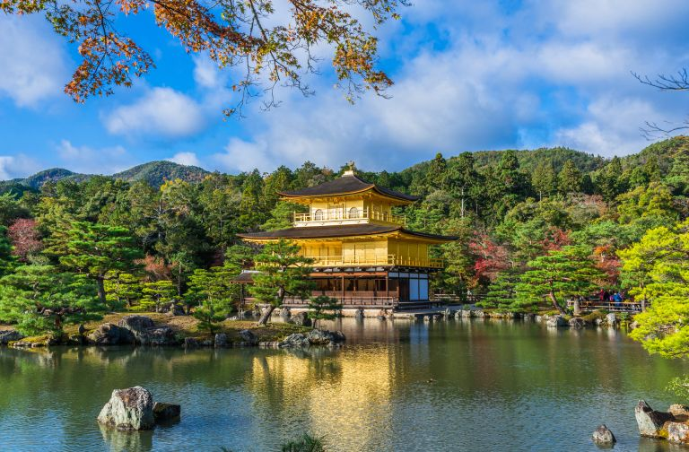 Kinkakuji; Kyoto, Japan; All Japan Tours; Kyoto; Where to Go in Kyoto in Three Days; Best Kyoto Itinerary; Cherry Blossoms; Autumn Leaves; Cherry Blossom Season;