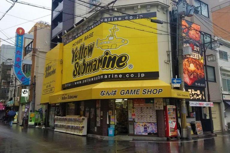 Yellow Sumbarine Den Den Town Osaka Japan Travel Blog
