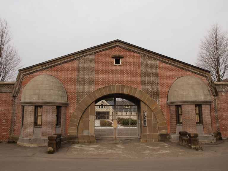 Abashiri Prison Museum; Things to Do in Hokkaido in Winter; All Japan Tours