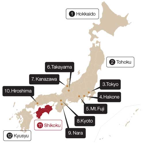Japan Tours & Vacation Packages 2019-2020-2021 | Guided Tours
