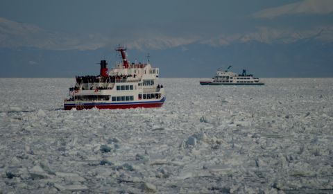 photo of Ice Breaker Cruise