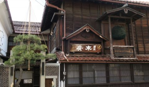 photo of Suehiro Sake Brewery