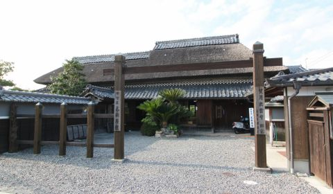 photo of Koka Ninja Mansion