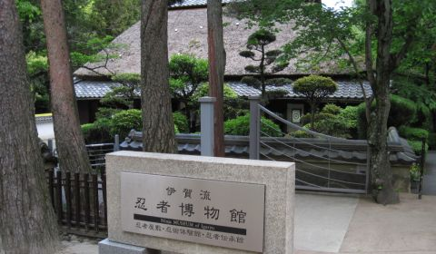 photo of Iga Ninja Museum