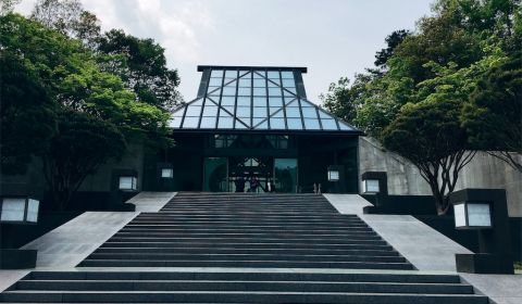 photo of Miho Museum