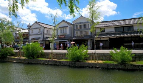 photo of Kurashiki