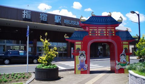 photo of Ibusuki Onsen