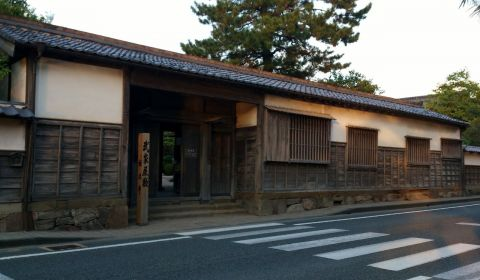 photo of Matsue Samurai District