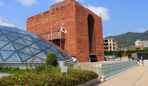 photo of Nagasaki Atomic Bomb Museum