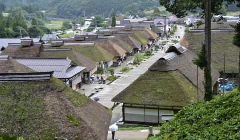 photo of Ouchijuku Post Town
