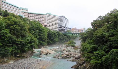 photo of Kinugawa Onsen