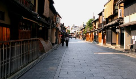 photo of Gion Geisha District