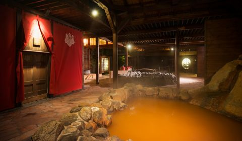 photo of Arima Onsen