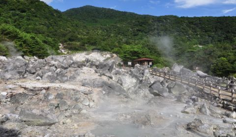 photo of Unzen Onsen