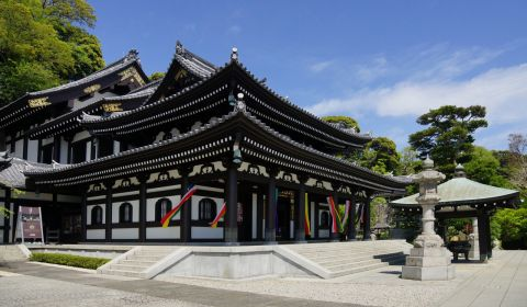 photo of Hasedera Temple