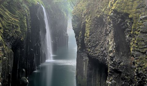 photo of Takachiho Gorge
