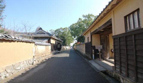 photo of Kitsuki Samurai District