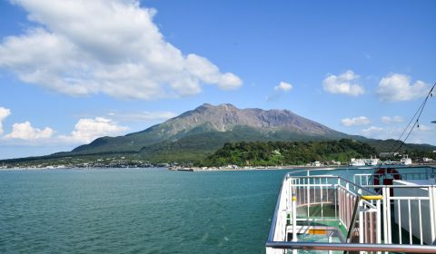 photo of Kagoshima City