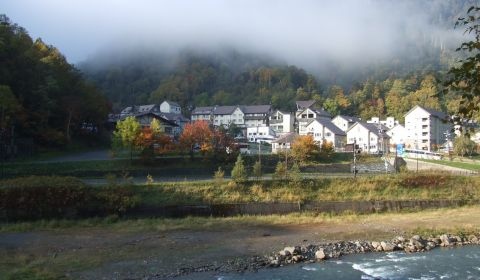 photo of Sounkyo Onsen