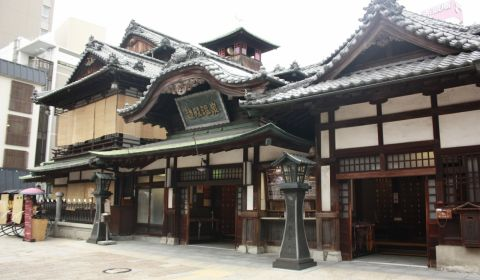 photo of Dogo Onsen