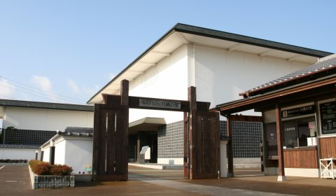 photo of Bizen Osafune Sword Museum